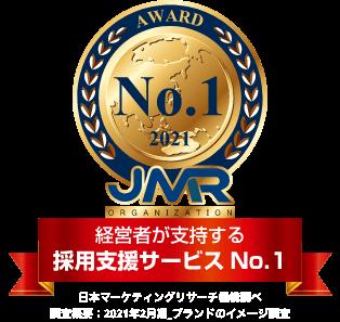 JMR No.1